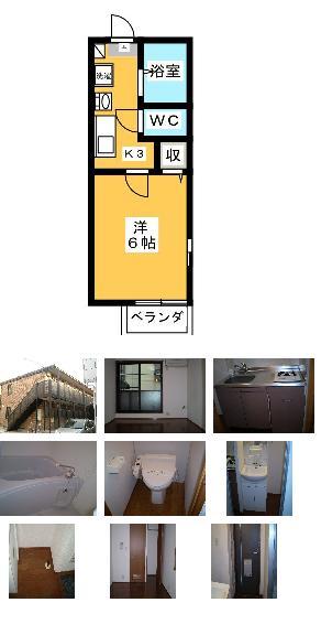 1300118499ikebukuronishi.JPG