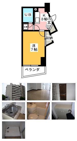 1300142322ikebukuronishi.JPG