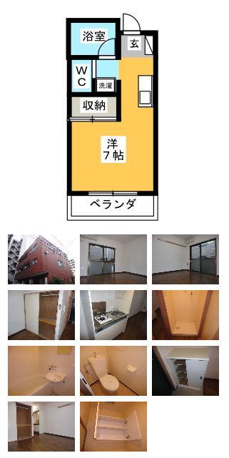 1300170456ryogoku.JPG