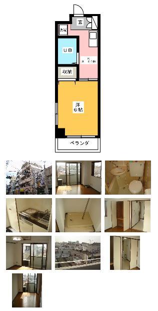 1300190646-0004-otsuka.JPG