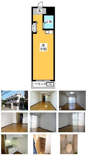 1300249392-5-ikebukuronisi.JPG