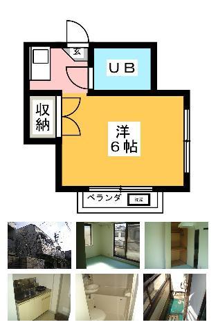 1300293404otsuka.JPG