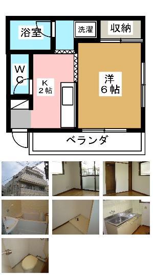 1300310975-otsuka.JPG
