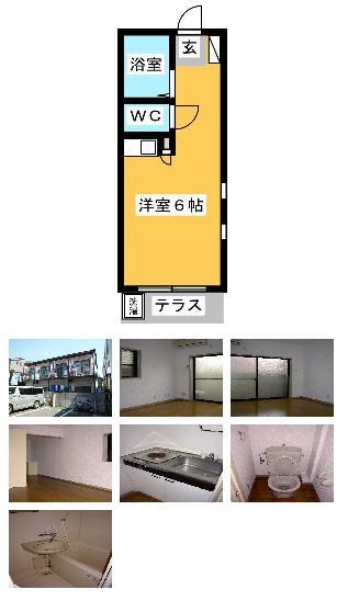 1300314941-1-ikebukuro.JPG