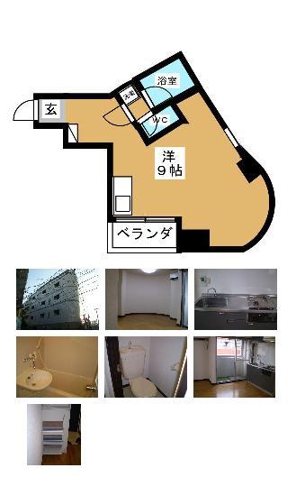 1300347771ikebukuronishi.JPG
