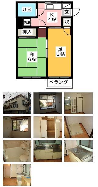 1300386475-0006-otsuka.JPG