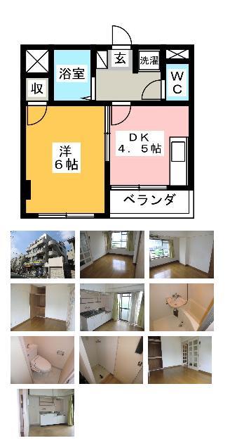 1300387466-ikebukuronishi.JPG