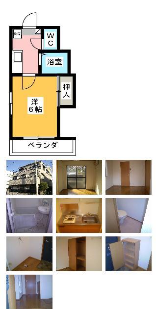 1300389612-0003-ikebukuro.JPG