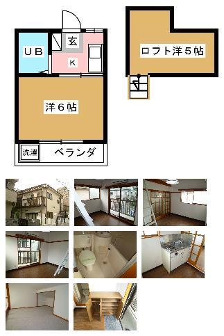 1300390559-0003-ikebukuro.JPG