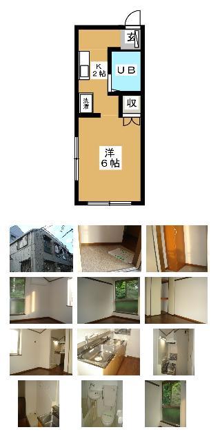 1300393490osuka.JPG