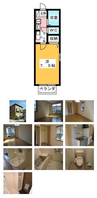 1300412366ikebukuronishi1.JPG