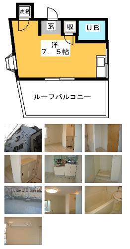 1300421151-0006-otsuka.JPG