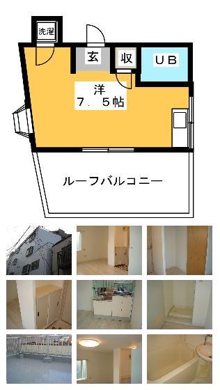 1300421151-0006-otsuka1.JPG