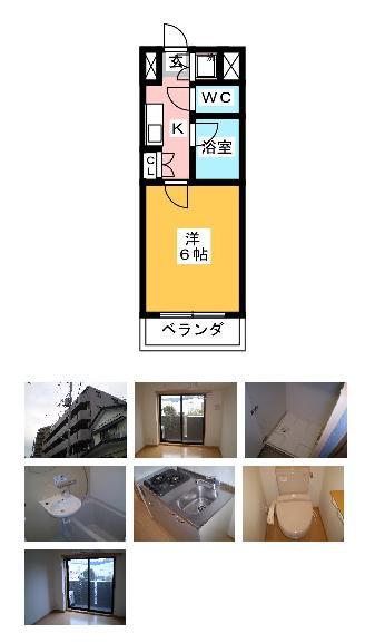 1300421615nishi.JPG