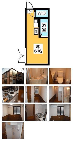 1310472909ikebukuronishi.JPG