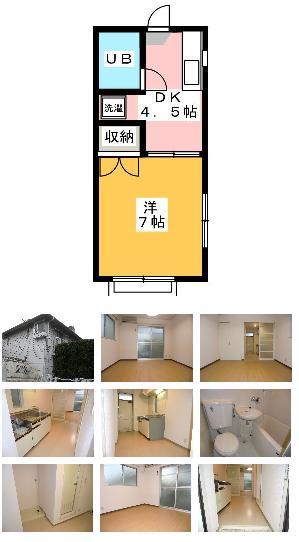 1310485929ikebukuro.JPG