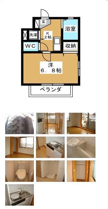 1310505692otsukablog.JPG