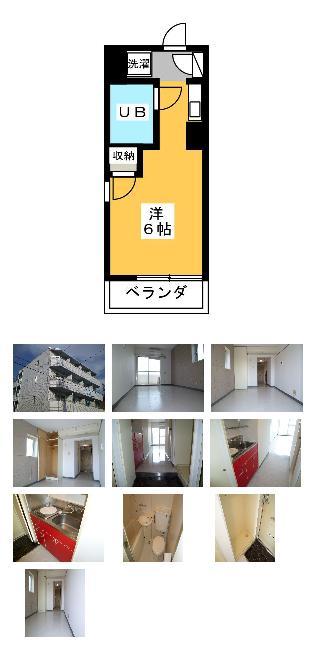 1310512961ikebukuro.JPG
