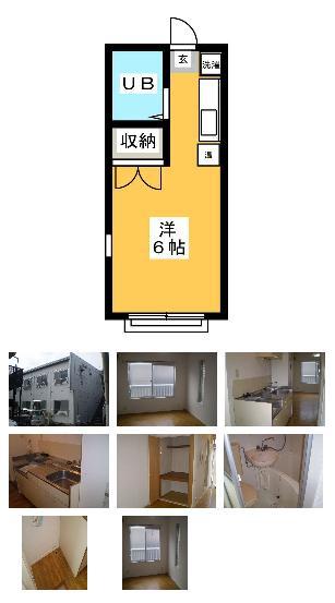 1310514255ikebukuronishi.JPG