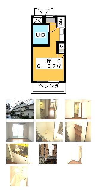 1310533785otsuka.JPG