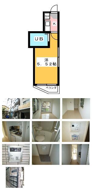 1310538663-ikebukuro.JPG