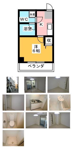 1310562526ikebukuronishiguchi1.JPG