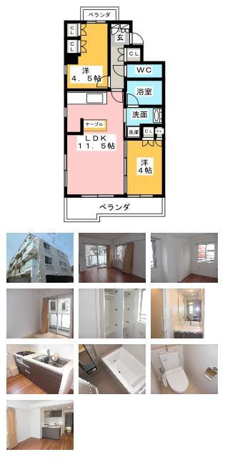 1310575616blog.JPG