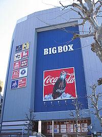 200px-big_box_takadanobaba.jpeg