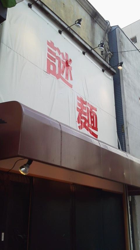 2011012915530001.jpg