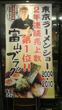 20111012125800001.JPG