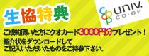 banner_coop.jpg