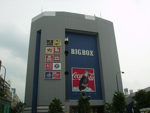 bicbox.JPG