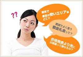 campaign_desk_01.jpg