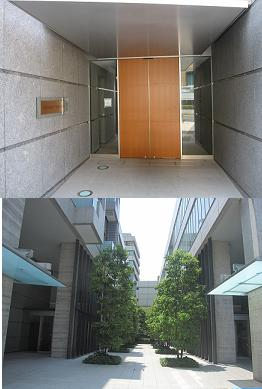 entrance1.JPG