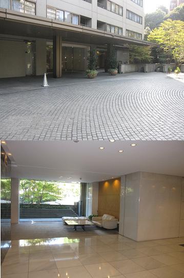entrance5.JPG