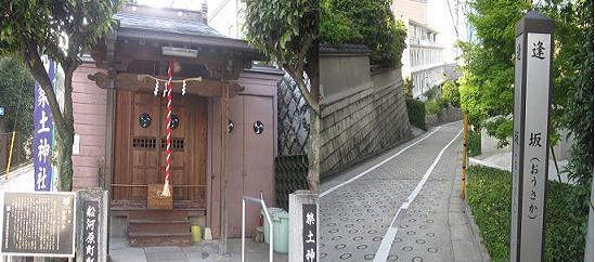 ichigayasadohara1.JPG