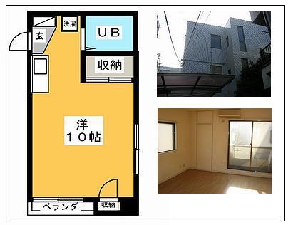 kohpokasuga-icon-seniri-otsuka.JPG