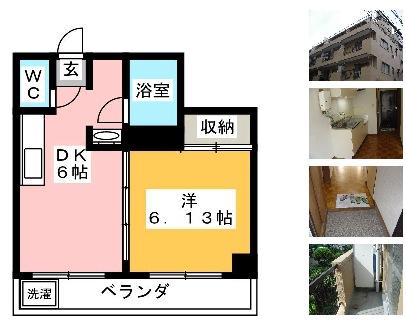 miyoshiko-po-gazou-otsuka.jpg