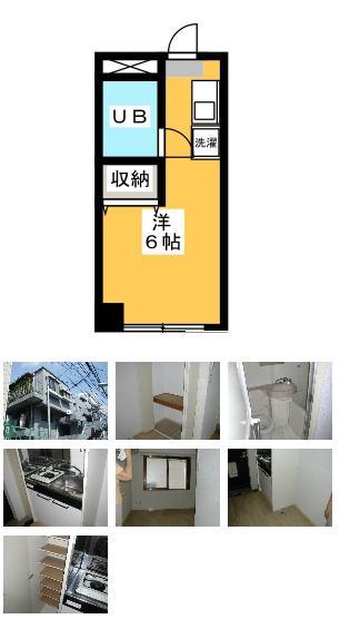 ookubonoblog.JPG