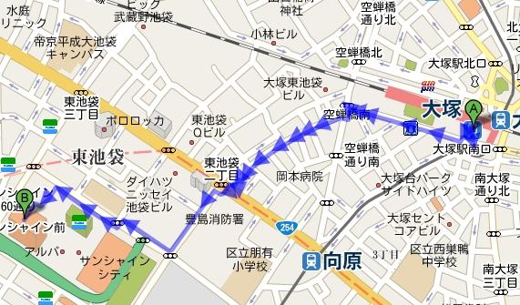 otsuka-sunshain.jpg