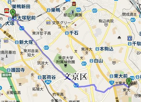 otsukaeki-tohdai-map.jpg