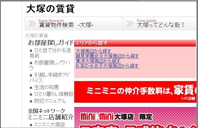 otsukanochintai-newtop-waku.jpg
