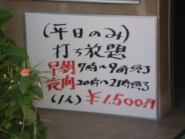 p7120079.JPG