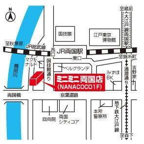 ryougoku_map