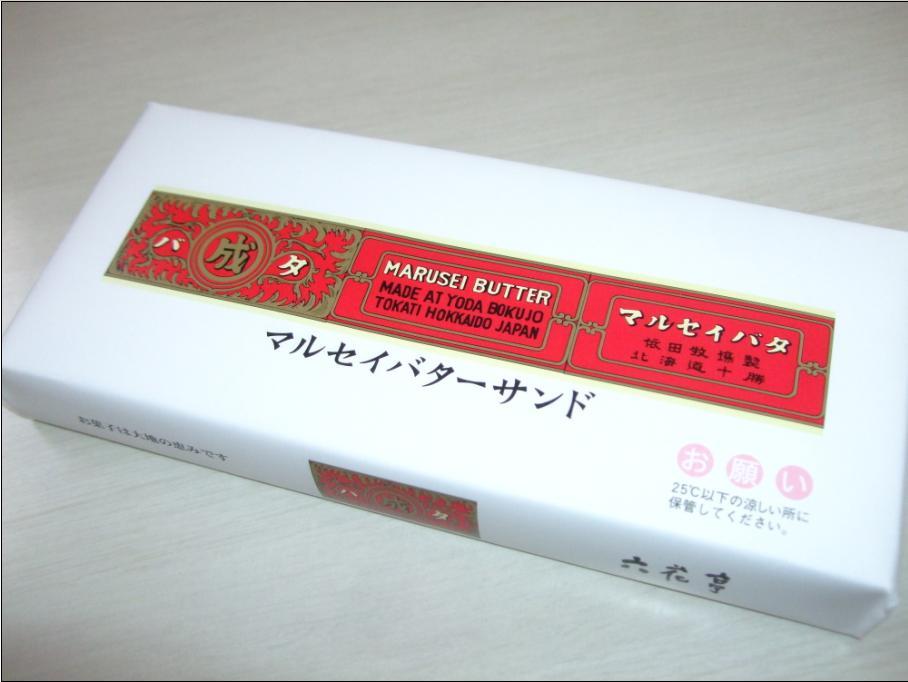 shinjuku-21.JPG