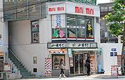 shop_takadanobaba.jpeg