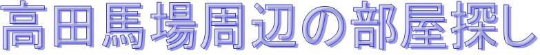 shuhen.JPG