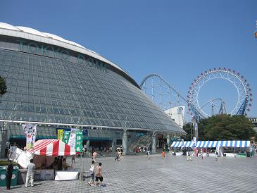tokyo-dome-city.JPG