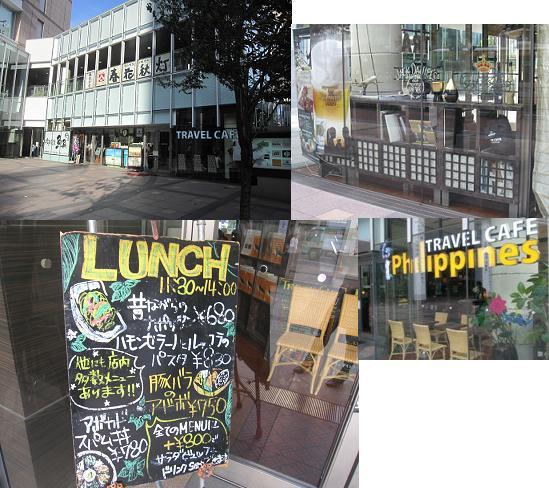 travel-cafe.JPG
