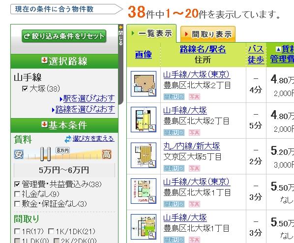 yahoo-otsuka-5-6.jpg